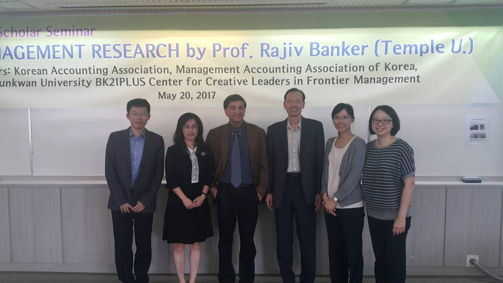 2017.5 Scholar Seminar Management Research by Professor Rajiv Banker